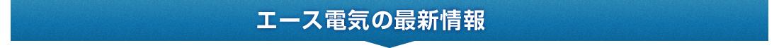大分市 エコキュート設置工事(^▽^)/